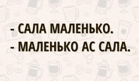 Запоминаем приветствие на азербайджанском языке